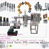Small hard PVD coating machine