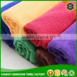Car Wash Micro Fiber Cloth cottton Cleaning Towel
