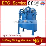 gold equipment gold processing equipment mining machine high quality rubber liner/polyurethane hydrocyclone