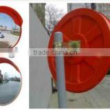 100cm acrylic outdoor convex mirror