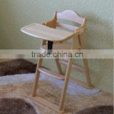 Wooden Baby High Chair, baby chair, high chair, folding high chair, safety chair, solid wood high chair