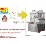 Customize seasoning cubes making machines ZP420B-19B custom chicken piece with direct factory price