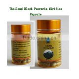 Fast effect Thailand natural herbal extract/black pueraria mirifica for treat premature ejaculation