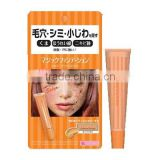 CALYPSO Magic Foundation Salmon Beige Made in Japan