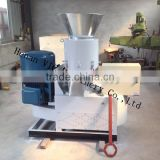 Hot Sale ! Rice Hull/Straw Wood Pellet Machine