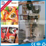 DHB4/DHB5 Series High Speed Vffs Automatic Snack Nuts Candy Biscuit Salt Sugar Pet Food Granular Packing Machine