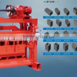 4-40B2 Type Block Making Machine,concrete hollow brick making machine,mold vibration block machine