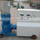 High Quality Wood Pelletizing Machine and Feed Pelletizing Machine
