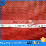 Anping Factory Made pure titanium weave mesh