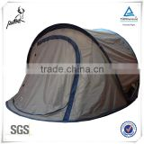 Boat Camping Tent Trailer Tent