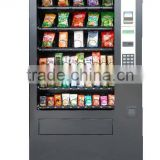 2015 High Quality Vending Machine With CE