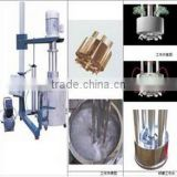High shearing mini homogenizer/ Mobile Crane Emulsifier/Dispersing Emulsifying Homogenizer Mixer