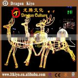 Silk Chinese LightScribe Arts For Festivals on sale