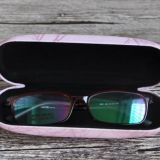 We produce Eyeglasses Box, Eyeglasses Case, Glasses Box, Glasses Bag, Glasses Pouch
