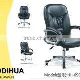 cheap price high quality high back synthetic leather armchair/executive office chair HL-690