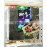 50 sheets natural dry alga nori sushi wholesale