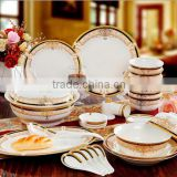 56 pcs gorgeous design and colorful decorative dinner ware plate                                                                         Quality Choice