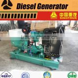 300KW low noise power plant silent diesel generator