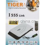 INquiry about Tiger I555 Link Power VU Set Top Box Power Adapter