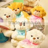 Soft Toy Teddy Bear Holding Basket/Gift Toy Teddy Bear with Sucker /Stuffed ToyWhite and Brown Teddy Bear