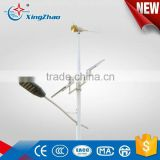 100W solar&wind hybrid wind turbine for street light and wind/solar hybrid controller