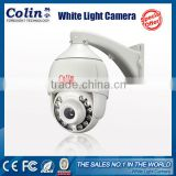 Colin new special design outdoor waterproof auto-foucsing zoom 36x hidden camera ptz better than Laser ptz camera