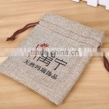 Custom gorgeous Jute burlap hessian hemp gunny sacking bag                                                                         Quality Choice