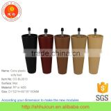 single color morden cone type plastic sofa leg                                                                         Quality Choice