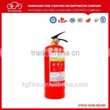fire extinguisher cylinder production machine
