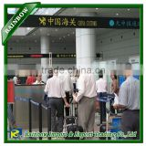 Customs Code Tariff Duty &Clearing agent Service in Shenzhen