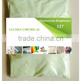 optical brightener for pvc