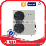 Inquiry about Alto AHH-R120 quality certified house heat pump unit air to water type from China up to 15.5kw/h heatpump air to water