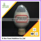 factory price food grade calcium stearate