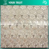 167 Gram 130 Centimeter Light Brown Embroidery Lace 100% Cotton Fabric