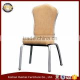 C-018 Sway back aluminium legs hotel ball room chair for sale