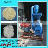HOT SALE!!! 6NF-9 multi-function rice milling machine/rice mill/coffee bean sheller machine with big discount