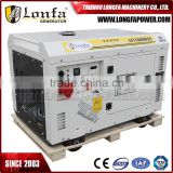 10KVA 3 phase Silent Portable Diesel Generator Commercial Diesel Generator                                                                         Quality Choice