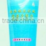 Active Tender Anti-wrinkle face cleanser Deep Sea Algae whitening face wash