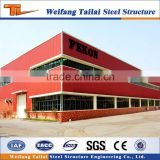 High Quality Sandwich Panel Steel Structure Plant