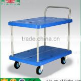 TJG-PLA250Y-T2 Steel Wheel Stay Single Hand Type 2 Tiers Platform Cart Hand Trolley Truck
