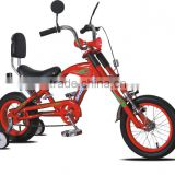 Cool Adult Chopper Bicycles for Sale
