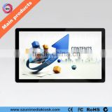 HD shopping mall supermarket wall mounted advertising 42 inch digital photo frame