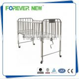 YXZ-005 stainless steel children bed child bed,hospital children bed,children bed guardrail