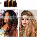 INSTANT WEAVE HAIR WEFT - NEW COMING PRODUCTS - FAST MOVING WEFT