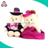 Custom sweet wedding plush toy, Quality stuffed bear plush toy