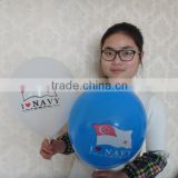 Factory price custom logo printed round balloon/tonghai Aimin baloon