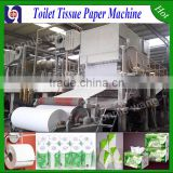 Inquiry about second hand small toilet tissue paper making machine,sanitary napkin machine with Good Quality Low price