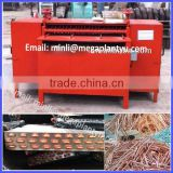 copper and aluminum separating machine /scrap copper wire recycling machine
