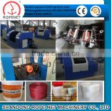 2 for 1 twister pp baler twine winder machine from Shandong Rope Net Machinery Vicky/ Cell:8618253809206