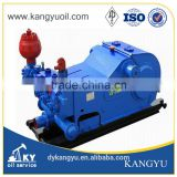 F Series Triplex Mud Pump / Multiple Pumps Made in China BOMCO Brand
